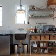 Vintage Warehouse Shade for Tiny Industrial Kitchen