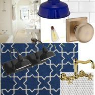Style Me Sunday: Colbalt Blue Bathroom